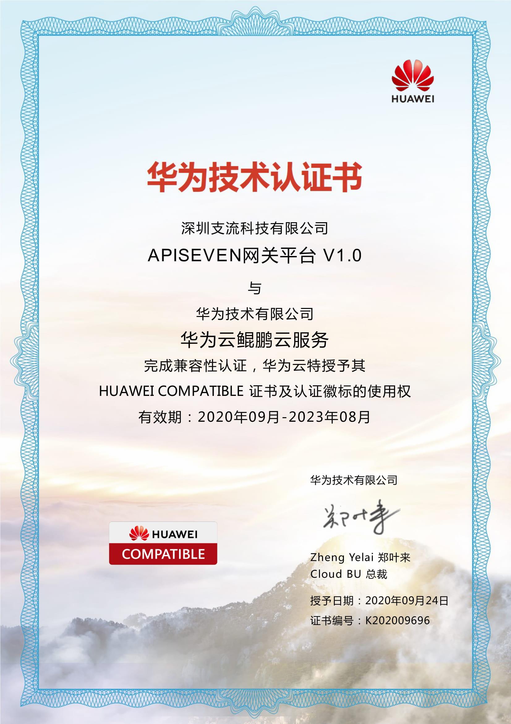 Huawei Kunpeng Cloud