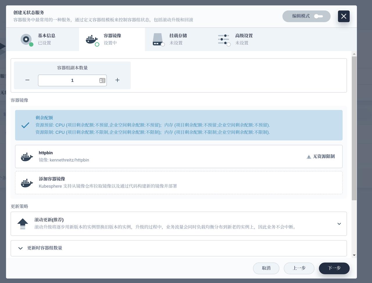 KubeSphere APISIX Ingress Controller demo